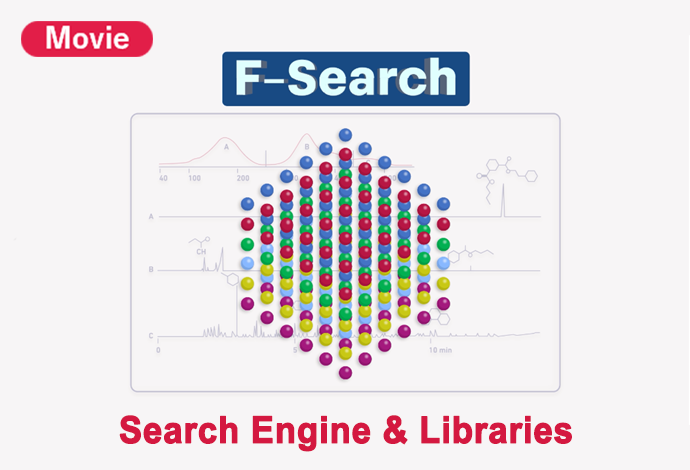 Search Engine & libraries